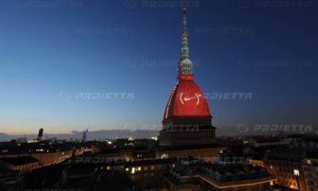 Projection du logo Nike - Mole Torino
