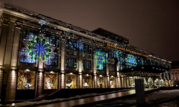 Moscou Centre commercial Tsum - Projections de Noël
