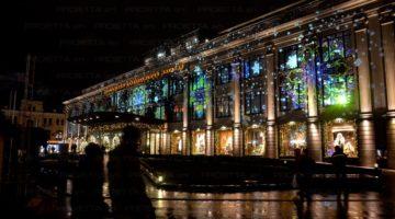 Moscou Centre commercial Tsum - Projections de Noël
