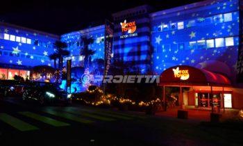 Projections décoratives sur le thème de Noël